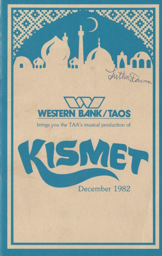1982-dec-kismet-cover